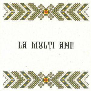 Felicitare La mulţi ani, cu motiv tradițional din zona Cluj (model 2)