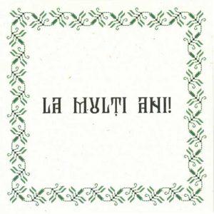 Felicitare La mulţi ani, cu motiv tradițional din zona Romanaţi