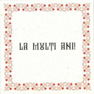 Felicitare La mulţi ani, cu motiv tradițional din zona Teleorman (model 1)