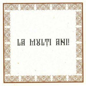 Felicitare La mulţi ani, cu motiv tradițional din zona Vlaşca (maro)