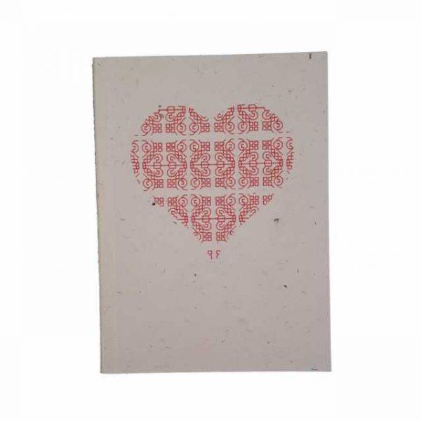 Carnet inima rosie 640px